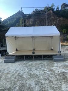 泉山磁石場 (3)
